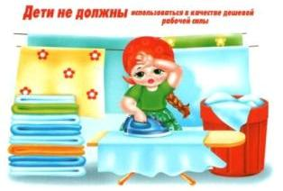 http://www.ds159.pupils.ru/img_sad/ds159/str12.jpg