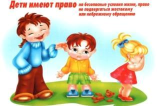 http://www.ds159.pupils.ru/img_sad/ds159/str5.jpg