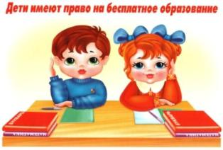 http://www.ds159.pupils.ru/img_sad/ds159/str9.jpg